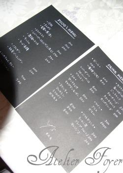 20110531-7.jpg